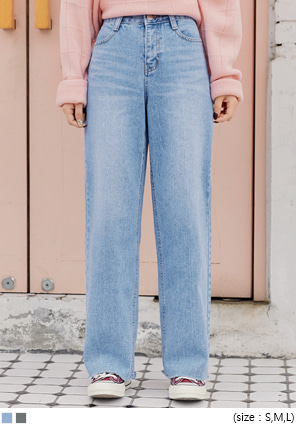 [BOTTOM] BANDING WIDE LONG DENIM PANTS